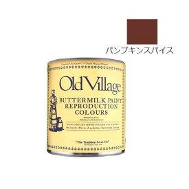 【代引き・同梱不可】Old Village バターミルクペイント パンプキン スパイス 946mL 605-13312 BM-1331Q