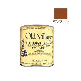 【代引き・同梱不可】Old Village バターミルクペイント パンプキン 946mL 605-13322 BM-1332Q
