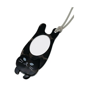 【代引き・同梱不可】ペンダント型ルーペ 猫(ニャンコ)シリーズ ルーペ伸ニャン PR16-2-CBL 072012
