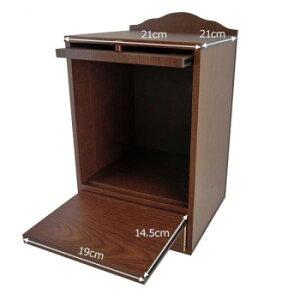 【代引き・同梱不可】ペット用仏壇 メモリアルボックス WJ-8007お墓 記念 ペット