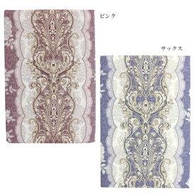 【代引き・同梱不可】メリーナイト 日本製 綿100% 敷き布団カバー モデラート シングル 105×205cm