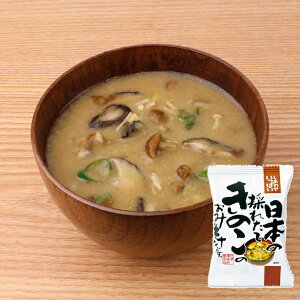大人気 【当日出荷】 コスモス食品 しあわせいっぱい 日本の採れたてきのこのおみそ汁 (10食入) 送料無料 4種類のきのこを使った絶妙な一杯 本物の炭火の香り 厳選したきのこを徹底管理
