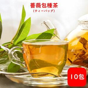 薔薇包種茶 ティーバッグ 台湾茶 10包 送料無料 送料込み ウーロン茶 中国茶 バラ ローズ ブレンド ハーブティー ティーバック 効果 効能 花粉症 入れ方 淹れ方 極上品 飲み方 カテキン おう