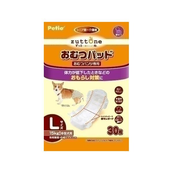 ヤマヒサ 老犬介護用 おむつパッドK L 【ペット用品】【日時指定不可】
