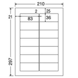 東洋印刷 ワープロラベル ナナ RIG-210 A4 500枚【日時指定不可】