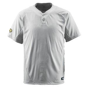 デサント(DESCENTE) ベースボールシャツ(2ボタン) (野球) DB201 シルバー XO【日時指定不可】