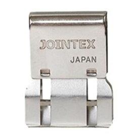 (まとめ)ジョインテックス スライドクリップ LL 20個 B003J-20 【×3セット】【日時指定不可】