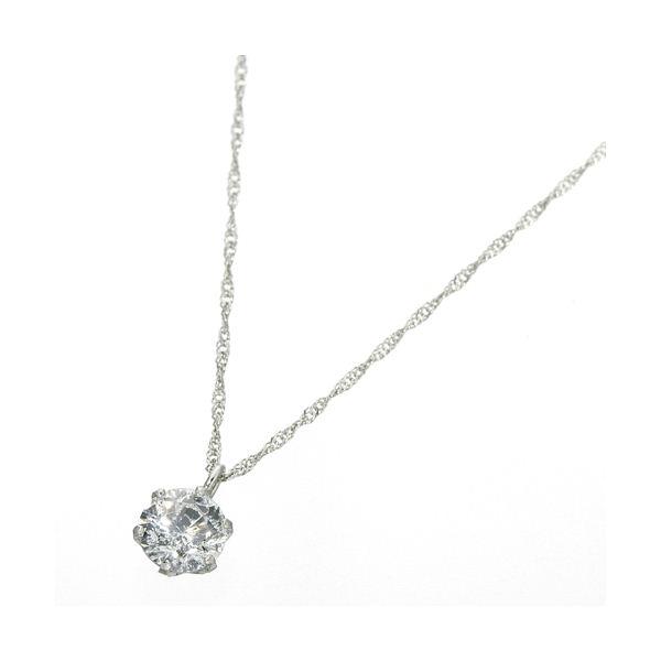 プラチナ(PT900) 0.4ct ダイヤモンドペンダント/ネックレス(鑑別書付き)【日時指定不可】