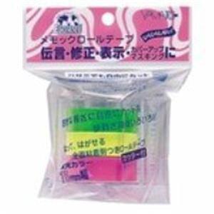 (まとめ)ヤマト メモックロールテープ 蛍光 RK-15CH-B【×10セット】【日時指定不可】