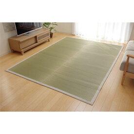 純国産 い草ラグカーペット 『F)MUKU』 約191×250cm(麻)【日時指定不可】