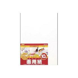 (業務用セット)ナカバヤシ 画用紙八ツ切 SD-カ-101【×20セット】【日時指定不可】