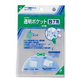(業務用セット) コレクト 透明ポケット OPP0.05mm厚 CF-700 30枚入 【×10セット】【日時指定不可】