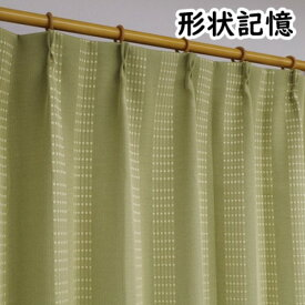 デニム 遮光カーテン / 1枚のみ 150×178cm グリーン / 洗える 形状記憶 『オーチャード』 九装【日時指定不可】