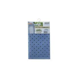 スベリを防ぐ 浴槽マット/お風呂マット 【ブルー】 35×76cm 天然ゴム製 表面:エンボス加工【日時指定不可】