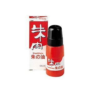 (業務用100セット) シヤチハタ 朱肉用朱の油 OG-20【日時指定不可】