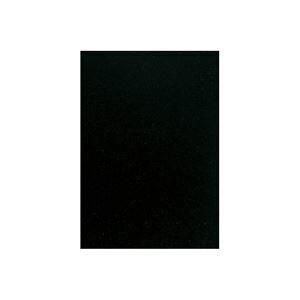 (まとめ) キッズ カラー工作用紙 20枚入 黒【×10セット】【日時指定不可】