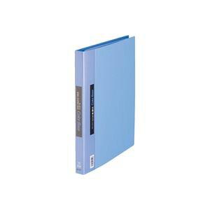 (業務用30セット) キングジム クリアファイル/ポケットファイル 【A4/タテ型】 30穴 10ポケット 139 ブルー(青)【日時指定不可】