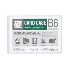 (業務用300セット) プラス カードケース ハード PC-216C B6【日時指定不可】
