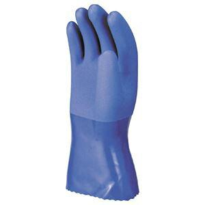 (まとめ) 川西工業 耐油マックス M ブルー #2300-M 1双 【×15セット】【日時指定不可】