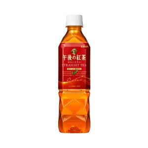 【まとめ買い】キリン 午後の紅茶 ストレートティー ペットボトル 500ml×24本(1ケース)【日時指定不可】