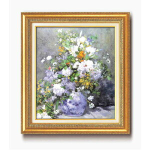 名画額縁/フレームセット 【F10号】 ルノワール 「花瓶の花」 670×595×38mm 壁掛けひも付き金フレーム【日時指定不可】