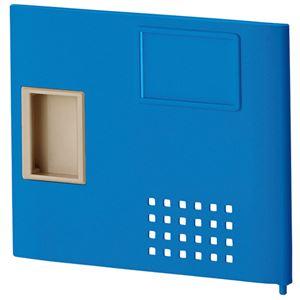 (まとめ) アイリスチトセ 樹脂多目的ロッカー用 取っ手付扉 ブルー TJL-P-S-BL 1セット 【×3セット】【日時指定不可】