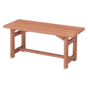 木製ベンチ90 天然木(杉) 高さ40cm (室内/屋外/ガーデニング)【組立品】【代引不可】【日時指定不可】