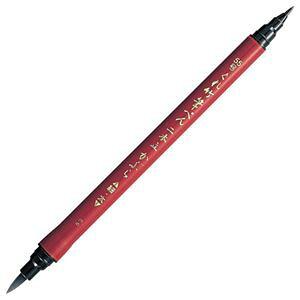 (まとめ) 呉竹 筆ペン二本立 かぶら55号 DF150-55B 1本 【×20セット】【日時指定不可】