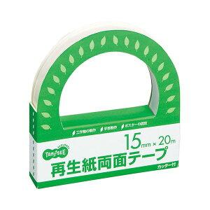 (まとめ) TANOSEE 再生紙両面テープ カッター付 15mm×20m 1巻 【×30セット】【日時指定不可】