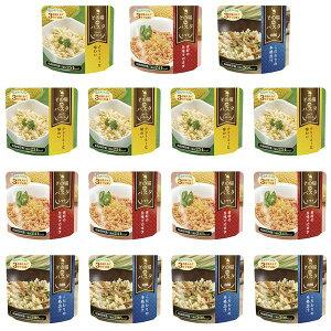 その場deパスタ 15食セット(トマト・コーンクリーム・和風 各5袋)【日時指定不可】
