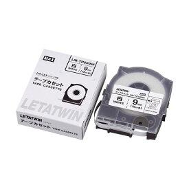 (まとめ)マックス レタツイン テープカセット9mm幅×16m 白 LM-TP509W 1個【×3セット】【日時指定不可】