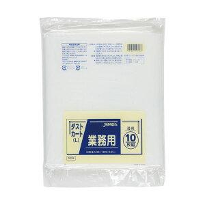 (まとめ)ジャパックス 業務用ダストカート用ごみ袋透明 150L DK98 1パック(10枚)【×10セット】【日時指定不可】