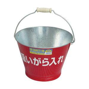 (まとめ)土井金属化成 吸いがら入れ 10型(約8.4L) 1個 【×5セット】【日時指定不可】