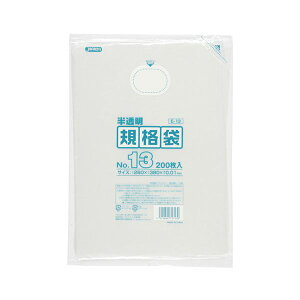 (まとめ) ジャパックス HD規格袋 半透明 13号260×380×厚み0.01mm E-13 1パック(200枚) 【×10セット】【日時指定不可】