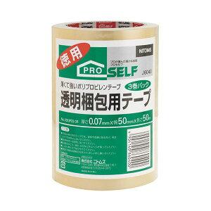(まとめ)ニトムズ 透明梱包テープ 50mm×50m 3巻 J6040【×30セット】【日時指定不可】