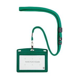 オープン工業 吊下げ名札 レザー調ヨコ名刺サイズ 緑 N-123P-GN 1セット(10個) 【×10セット】【日時指定不可】