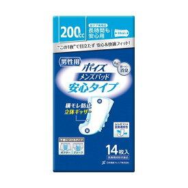 (まとめ)日本製紙 クレシア ポイズ メンズパッド安心タイプ 1パック(14枚)【×10セット】【日時指定不可】