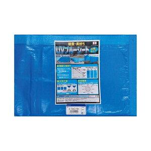 (まとめ) 萩原工業 UVブルーシート2年タイプ 2.7m×3.6m【×5セット】【日時指定不可】