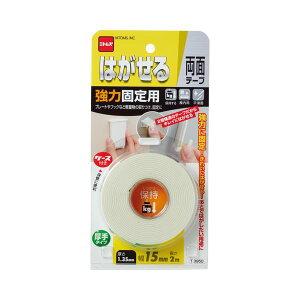 (まとめ) ニトムズ はがせる両面テープ 強力固定用 15mm×2m T3950 1巻 【×30セット】【日時指定不可】