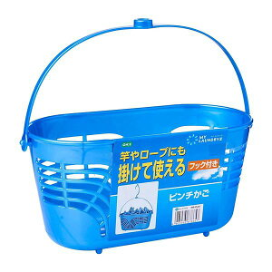 (まとめ) ピンチかご/洗濯バサミ収納 【フック付き】 ポリプロピレン製 洗濯用品 【60個セット】【日時指定不可】