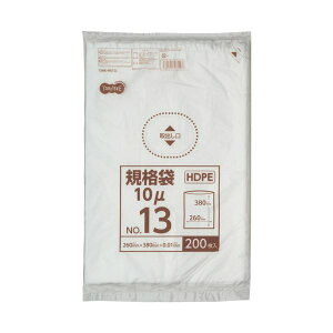 (まとめ)TANOSEE HDPE規格袋 紐なし13号 ヨコ260×タテ380×厚み0.01mm 1パック(200枚)【×20セット】【日時指定不可】