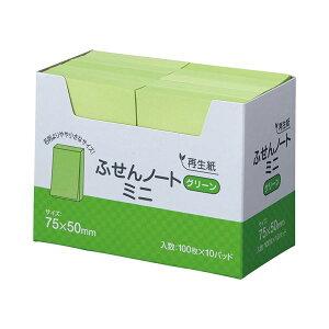 (まとめ) スガタ ふせん ノートミニ 75×50mm グリーン P7550GR 1セット(30冊:10冊×3パック) 【×5セット】【日時指定不可】