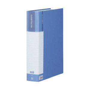 TANOSEE クリヤーファイル(台紙入)A4タテ 100ポケット 背幅62mm ブルー 1セット(6冊)【日時指定不可】