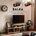ヴィンテージ風 伸縮テレビ台/テレビボード 【組立品 ウォールナット】 幅約75〜135cm 『BALKA』 〔リビング〕【代引…