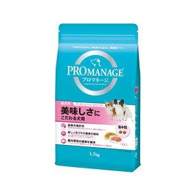 (まとめ)プロマネージ 成犬用 美味しさにこだわる犬用 1.7kg (ペット用品・犬フード)【×6セット】【日時指定不可】