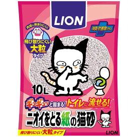 (まとめ)LION ニオイをとる紙の猫砂 10L (ペット用品)【×5セット】【日時指定不可】