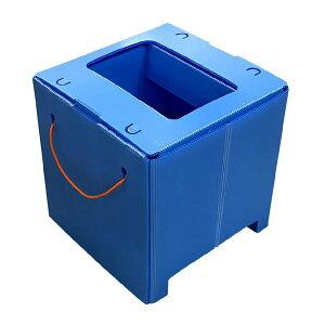 簡易トイレ/組立式便器 【2個セット】 和式トイレ対応 プラスチック製ダンボール 日本製 『マイレット W(ワイド) トイレ』【代引不可】【日時指定不可】