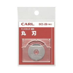 (まとめ)カール事務器 ディスクカッター用替刃(丸刃・直線)DCC-28 1枚【×10セット】【日時指定不可】