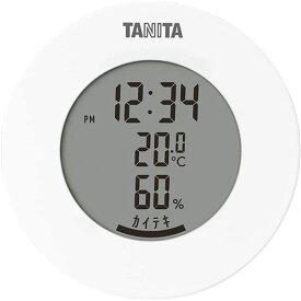 タニタ デジタル 温湿度計 ホワイト TT-585【日時指定不可】
