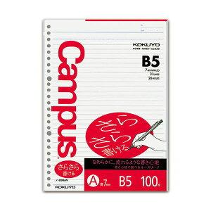 (まとめ) コクヨ キャンパス ルーズリーフ(さらさら書ける) B5 A罫 26穴 ノ-836AN 1セット(500枚:100枚×5パック) 【×10セット】【日時指定不可】